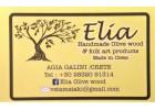 Elia Woodcraft