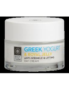 Anti Wringle and Lifting Day Cream with Greek Yogurt  50ml
