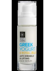 Anti wringle and Lifting face Serum Yogurt and Royal Jelly 30ml
