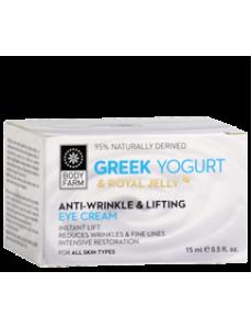 Eye Cream Anti Wringle Lifting Greek Yogurt 15ml