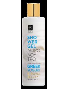 Shower Gel with Greek Yogurt and Royal Jelly 250ml