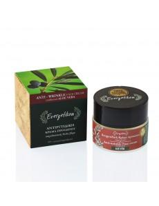 Anti wrinkle face cream traditional Aloe Vera  50 ml