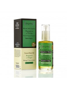 Natural Massage Oil  Bergamot and Ginger  60ml