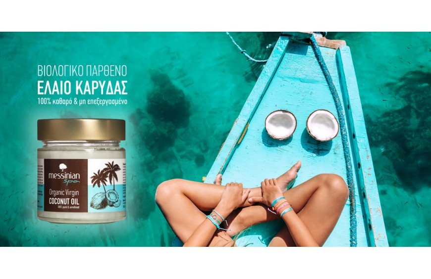 Coconut Oil a miracle of nature for your daily care
