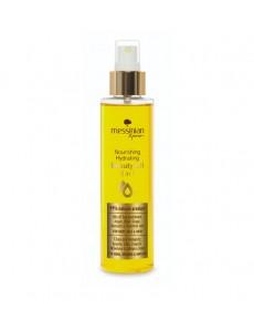 Beauty Oil  3 in 1 - 150ml