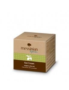 Eye Cream with Organic Olive Oil Cucumber and Hamamelis   30ml