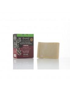 Natural Olive Oil Soap BITTER ALMOND  120g