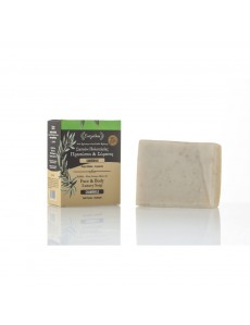 Natural Olive Oil Soap with CHAMOMILE 120g