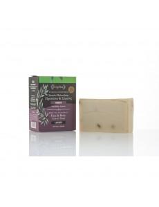 Natural Olive Oil Soap with LAVENDER 120g